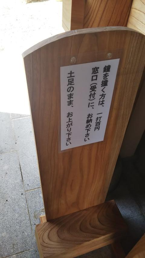 DSC_0067