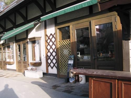 20萌え木の村売店