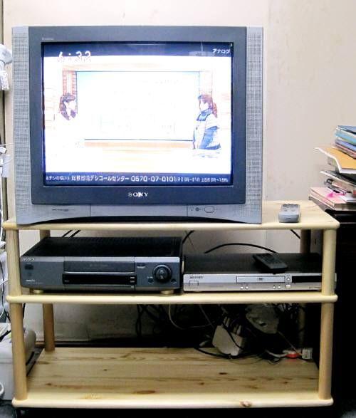 03テレビ2