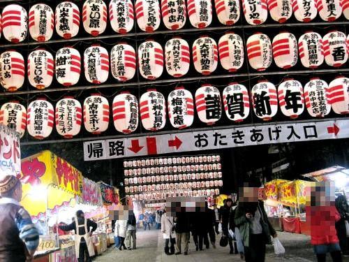 02大国多摩神社