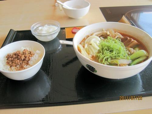 05中華料理