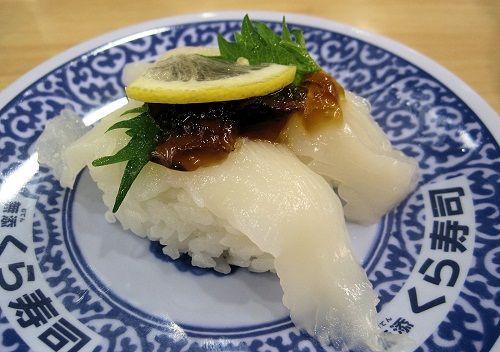 くら寿司1
