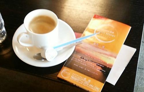 万パ老カフェ