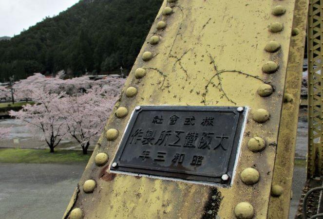 2020.03.31☆北山�