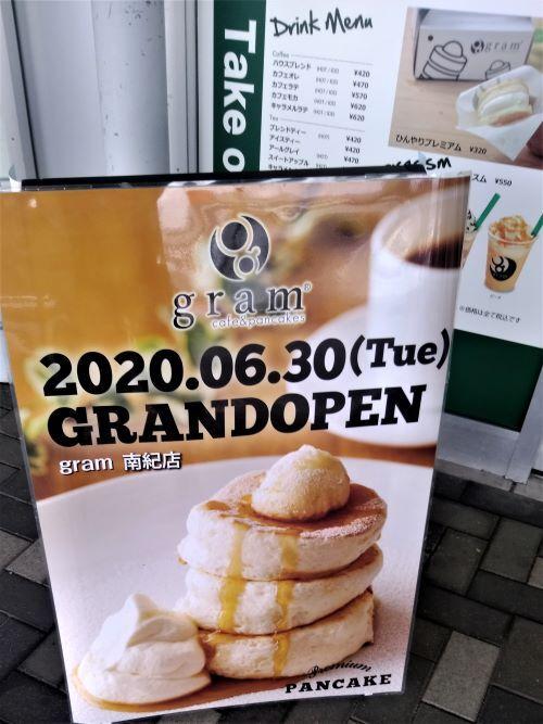 2020.07.08GRAM�