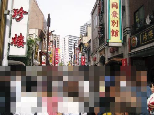04中華街雑踏1