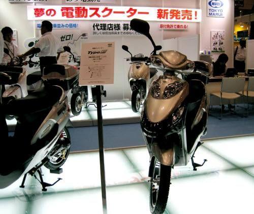 08電動バイク