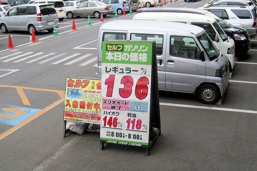 06-12GS価格
