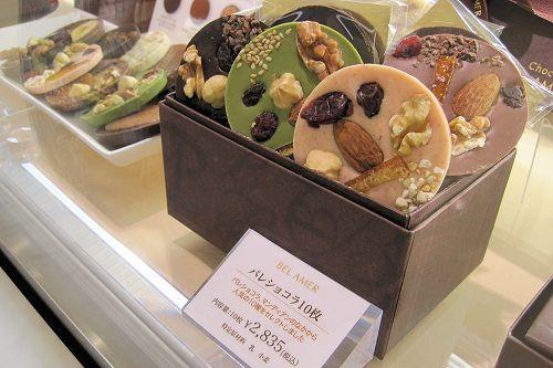 15お菓子