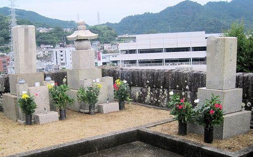 お墓挌巳含む 改造済み