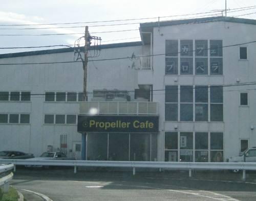 01プロパラカフェ外観