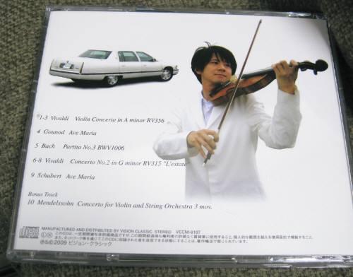 26池面CD-500