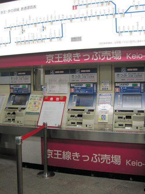 06吉祥寺駅