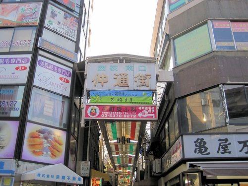 02商店街1