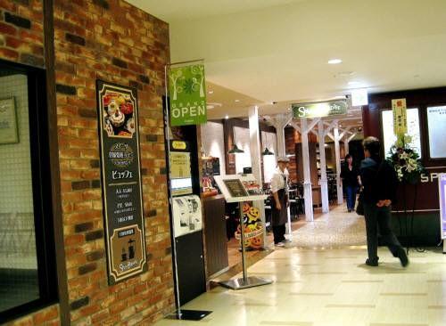 18コピスコーヒー屋