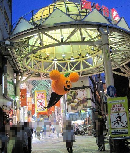 06阿佐ヶ谷パール街