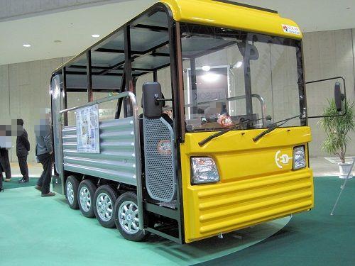 14バス1