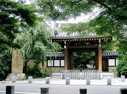 15高円寺
