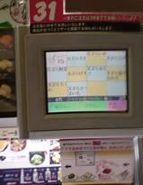 783ae23a.JPG