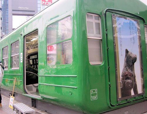 25渋谷電車
