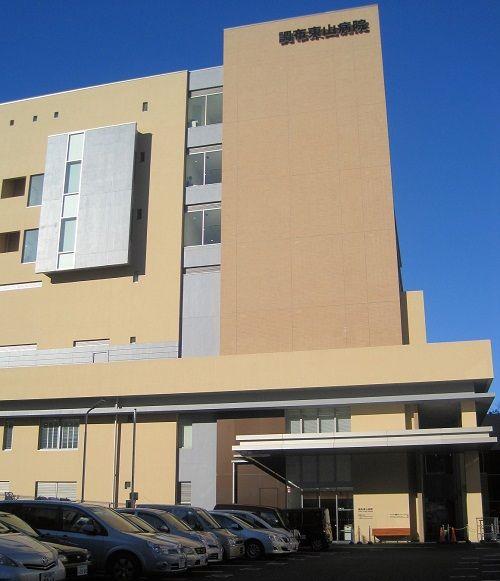 東山病院1