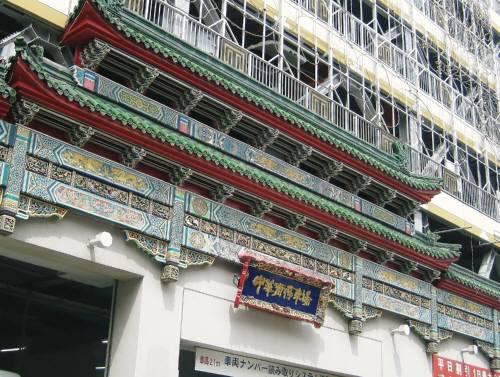 04中華街駐車場1