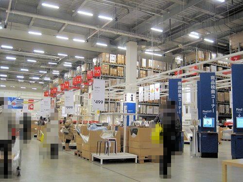 イケア18 オープン倉庫