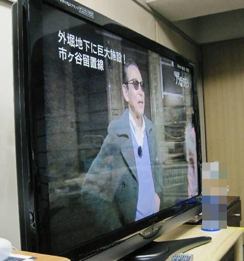 03テレビ横