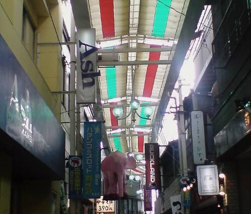08南口商店街