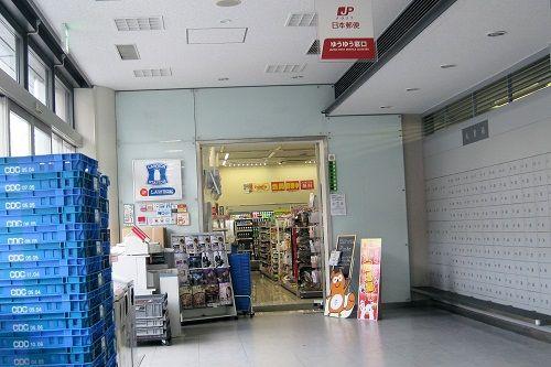 05郵便局ローソン