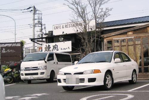 19駐車場
