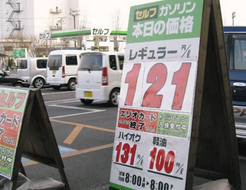 a21b12f2.JPG