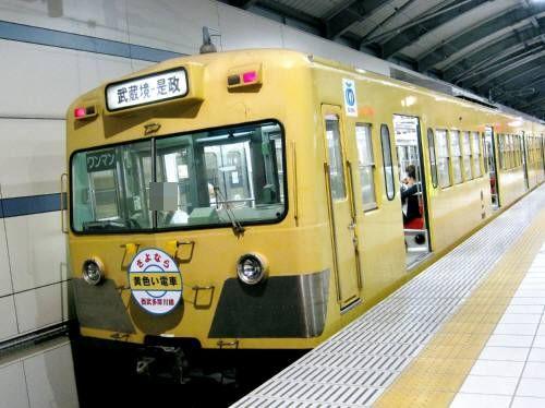 05黄色い電車2