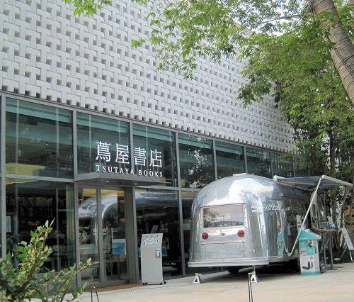蔦谷書店1