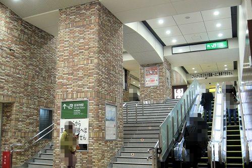 吉祥寺駅2