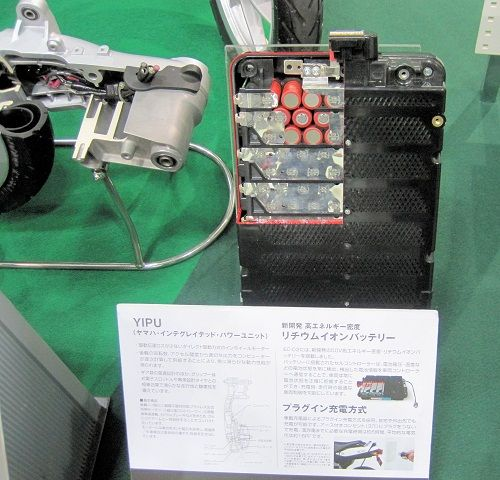 08リチウムバッテリー2厘