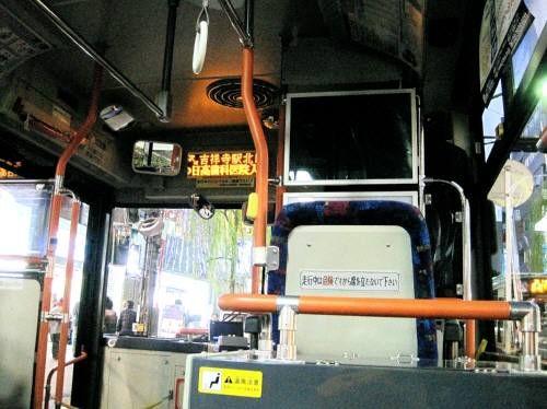 27バス内