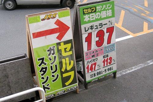02スタンド価格