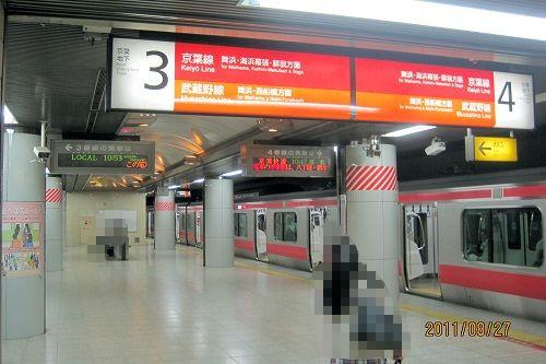 01京葉線ホーム1