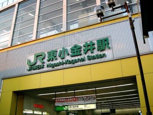 05東小金井駅