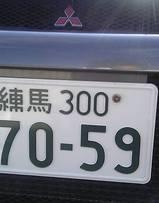e9f0a255.JPG