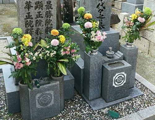 和歌山お墓1