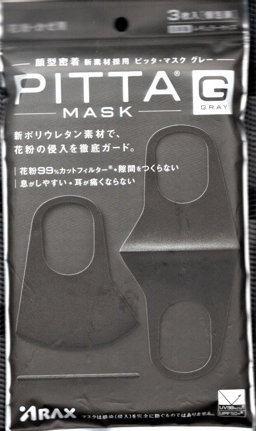 2020.05.13マスク�