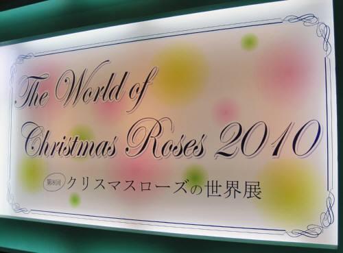 21クリスマスR2看板
