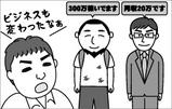 3774a94f.jpg