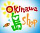 *Okinawa島ショップ*