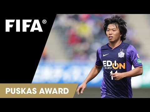佐藤寿人のゴールがFIFA最優秀ゴール候補に 海外の反応