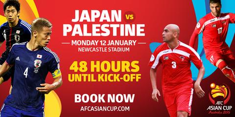 いよいよ明日、日本代表のアジアカップ初戦 海外の反応