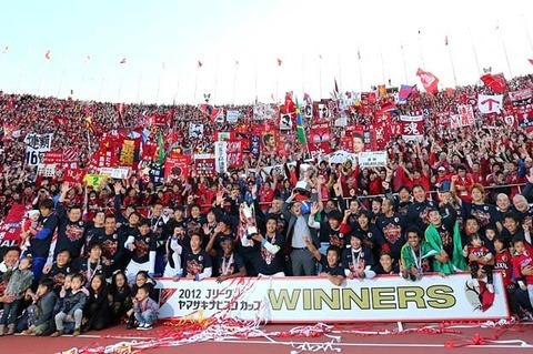 kashima_nabisco_final_shimizu_2012%283%29