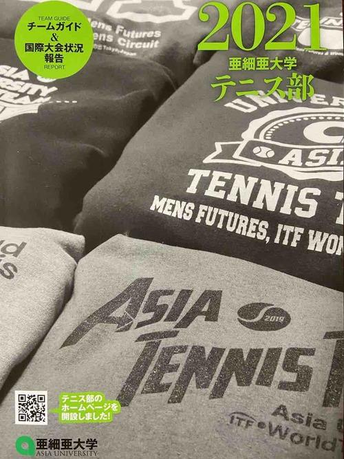 アジパン2021完成!!【亜細亜大学テニス部-EVER UPWARD!】